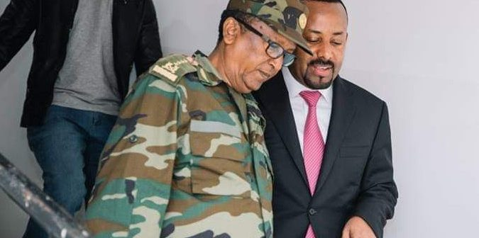 Ethiopie: complot contre le gouvernement